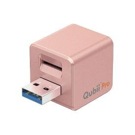 MAKTAR MAK-OT-000009 microSDカードリーダー Qubii Pro ローズゴールド [USB3.1 /スマホ・タブレット対応 /microSD]