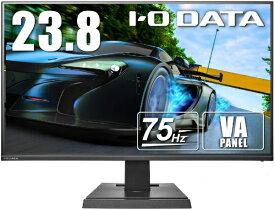 I-O DATA アイ・オー・データ LCD-DF241SXVB PCモニター ブラック [23.8型 /ワイド /フルHD(1920×1080)][23.8インチ パソコンモニター 液晶ディスプレイ]