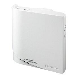 I-O DATA アイ・オー・データ WN-DX1300EXP 【コンセント直挿型】 メッシュ子機 / wifi中継機 867Mbps [ac/n/a/g/b]