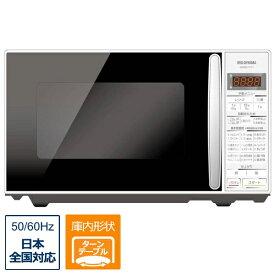 アイリスオーヤマ IRIS OHYAMA IMGBK-T171-W かんたん両面焼きレンジ [約17L /50/60Hz]