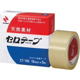 ニチバン NICHIBAN ニチバン セロテープCT−18S 18mm×9m バイオマスマーク認定製品