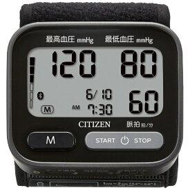 シチズンシステムズ CITIZEN SYSTEMS 血圧計 CHWH803 [手首式]【ribi_rb】