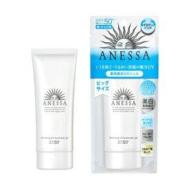 資生堂 shiseido ANESSA(アネッサ)ホワイトニングUV ジェル AA 90g (医薬部外品)