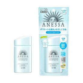 資生堂 shiseido ANESSA(アネッサ)モイスチャーUV マイルドミルク a(60mL)