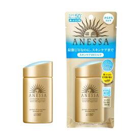 資生堂 shiseido ANESSA(アネッサ)パーフェクトUV スキンケアミルク a(60mL)