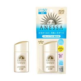資生堂 shiseido ANESSA(アネッサ)パーフェクトUV スキンケアBBファンデーション a 1(25mL)