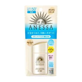 資生堂 shiseido ANESSA(アネッサ)パーフェクトUV スキンケアBBファンデーション a 2(25mL)