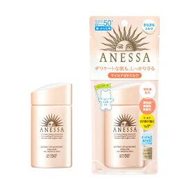 資生堂 shiseido ANESSA(アネッサ)パーフェクトUV マイルドミルク a(60mL)