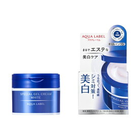 資生堂 shiseido AQUALABEL(アクアレーベル)スペシャルジェルクリームA 90g(ホワイト)(医薬部外品)