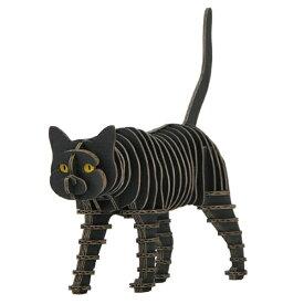 HACOMO ハコモ GRID 黒猫 hacomo