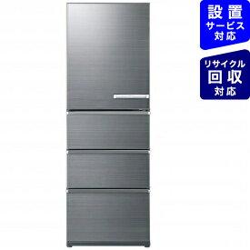 AQUA アクア 《基本設置料金セット》AQR-V43JL-S 冷蔵庫 Delie(デリエ) チタニウムシルバー [4ドア /左開きタイプ /430L][冷蔵庫 大型 AQRV43JL_S]