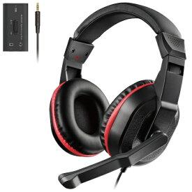 エレコム ELECOM ヘッドセット オーバーヘッド USBミキサー付 PS4 Switch対応 ブラック HS-GM30MBK【PS4/Switch】