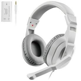 エレコム ELECOM ヘッドセット オーバーヘッド USBミキサー付 PS4 Switch対応 ホワイト HS-GM30MWH【PS4/Switch】