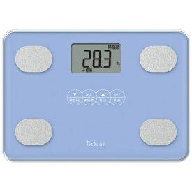 タニタ TANITA タニタ 体重体組成計 健康管理 お手軽 ダイエット コンパクト 小型 FitScan 青 FS104BL