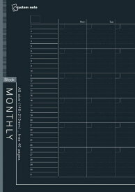 レイメイ藤井 〔ノートリフィル〕 フリーマンスリースケジュール ブロック式 [A5] NT205