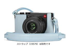 ライカ Leica ライカQ2用プロテクター ライトブルー
