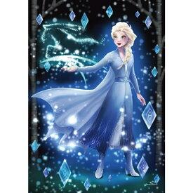 テンヨー ディズニー ステンドアート トゥインクルシャワーコレクション DSG266-969 アナと雪の女王2 きらめく魔法の秘密(エルサ)(266ピース)