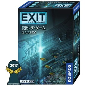 エスエヌイー(SNE) EXIT 脱出:ザ・ゲーム 沈んだ財宝
