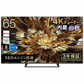 ハイセンス Hisense 65S6E 液晶テレビ [65V型 /4K対応 /BS・CS 4Kチューナー内蔵 /YouTube対応][テレビ 65型 65インチ]