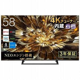 ハイセンス Hisense 58S6E 液晶テレビ [58V型 /4K対応 /BS・CS 4Kチューナー内蔵 /YouTube対応][テレビ 58型 58インチ]