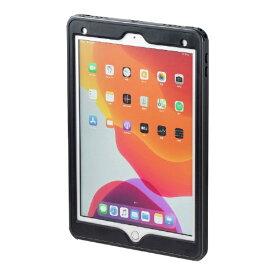 サンワサプライ SANWA SUPPLY 10.2インチ iPad(第7世代)用 耐衝撃防水ケース PDA-IPAD1616