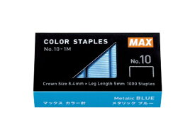 マックス MAX NO.10-1M/MB メタリックブルー MS91310
