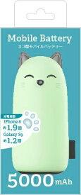 エアージェイ air-J ネコ型モバイルバッテリー5000mAGR MBCAT5000GR