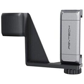 PGYTECH PGY-TEC OSMO POCKET用 スマートフォンホルダーセット[P18C027]