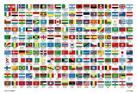 ビバリー BEVERLY ジグソーパズル 80-025 世界の国旗おぼえちゃおう!(80ピース)