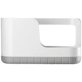 グッチーニ GUZZINI シンクホルダー Tidy&Clean グレー 290400-33