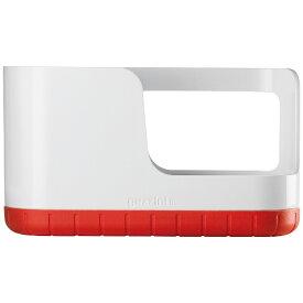 グッチーニ GUZZINI シンクホルダー Tidy&Clean レッド 290400-55