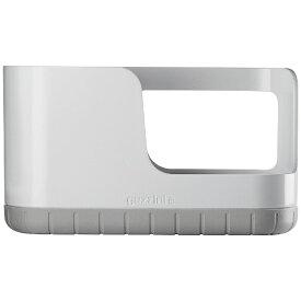 グッチーニ GUZZINI シンクホルダー Tidy&Clean グレー 290400-178