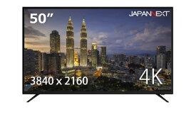 JAPANNEXT ジャパンネクスト JN-VT502UHD PCモニター [50型 /ワイド /4K(3840×2160)]
