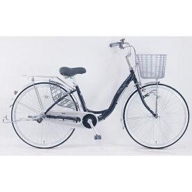 サイモト自転車 SAIMOTO 26型 自転車 ミルトン ライト(ネイビー/シングルシフト) FLAL-W260RHD-BAA-B【組立商品につき返品不可】 【代金引換配送不可】