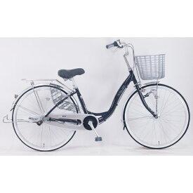 サイモト自転車 SAIMOTO 26型 自転車 ミルトン ライト(ネイビー/内装3段変速 ) FLAL-W263RHD-BAA-B【組立商品につき返品不可】 【代金引換配送不可】