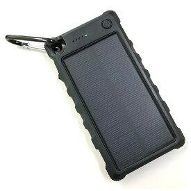 ヒース HI-SS ソーラー充電機能付きモバイルバッテリー