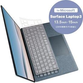 エレコム ELECOM Surface Laptop 3用 キーボード防塵カバー クリア PKB-MSL3