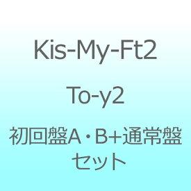 ビックカメラ限定セット Kis-My-Ft2/ To-y2 (ビジュアルカード付3種セット)【CD】