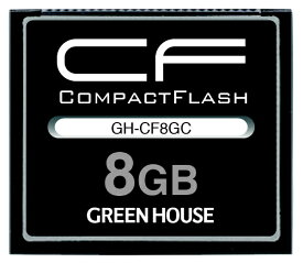 グリーンハウス GREEN HOUSE コンパクトフラッシュ GH-CF*Cシリーズ GH-CF8GC [8GB]