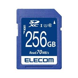 エレコム ELECOM SDXCカード MF-FSU11R_XCシリーズ MF-FS256GU11R [256GB /Class10]