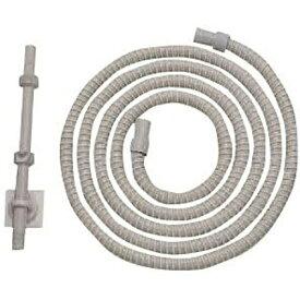 三栄水栓 SANEI 風呂水給水ホース PT1718613