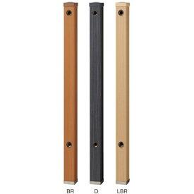 三栄水栓 SANEI 木目調水栓柱 T803W60X900D