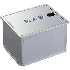三栄水栓 SANEI 散水栓ボックス(床面用) R8121