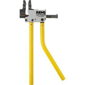 三栄水栓 SANEI スライディング工具 R8361