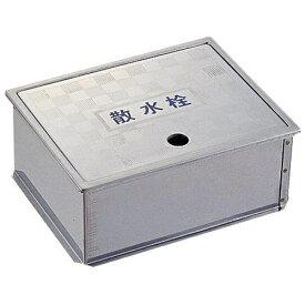三栄水栓 SANEI 散水栓ボックス(床面用) R814190X235