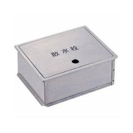 三栄水栓 SANEI 散水栓ボックス(床面用) R815250X300