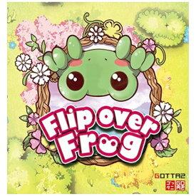 ゴッタニ GOTTA2 Flip over Frog