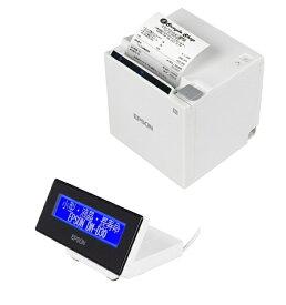 エプソン EPSON レシートプリンター カスタマーディスプレイセットモデル(TM302H611W+DM-D30W202) ホワイト