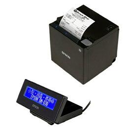 エプソン EPSON レシートプリンター カスタマーディスプレイセットモデル(TM302H612B+DM-D30B212) ブラック