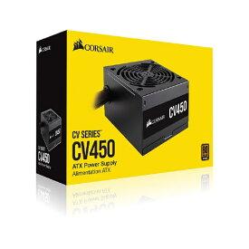 CORSAIR コルセア PC電源 CV450 CP-9020209-JP [450W /ATX/EPS /Bronze]